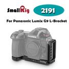 【EC數位】SmallRig 2191 Panasonic Lumix G9 專用L型支架 cage 相機提籠 兔籠
