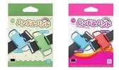 [哈GAME族]滿399免運費 可刷卡Switch NS 良值IINE NS 紅藍色 藍綠色 任選 跳舞體感手環