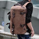 後背包男戶外旅行背包帆布男士背包大容量圓桶包學生後背背包黛尼時尚精品 黛尼時尚精品