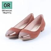 【ORiental TRaffic】摩登金屬異材拼接平底鞋-個性咖