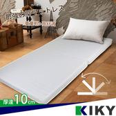 【KIKY】二摺輕型獨立筒床墊 單人3尺