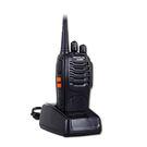 【HANLIN】HL888S 無線電對講...