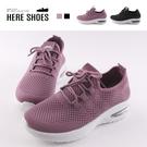 [Here Shoes]休閒鞋-舒適減震氣墊鞋底 編織鞋面 簡約百搭款 運動風休閒鞋-AN611