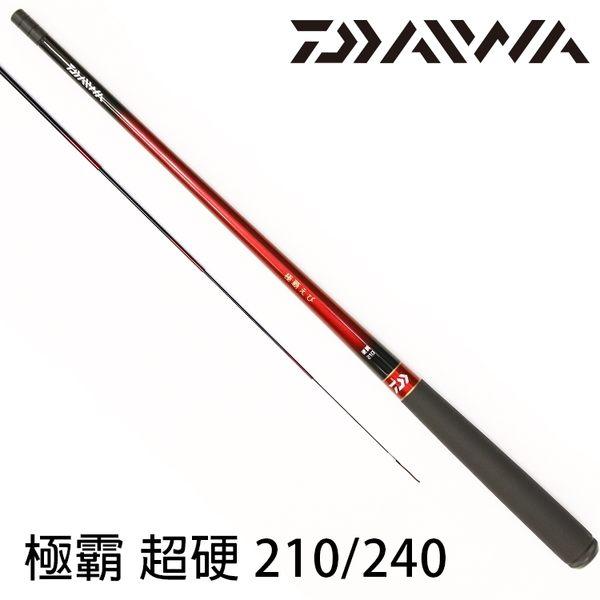 漁拓釣具 DAIWA 極霸えび 硬調 210/240 (釣蝦竿)