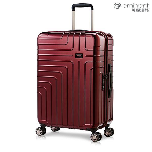 eminent【伊洛絲】極輕絕美鏡面PC行李箱 24吋(金屬紅)KG93