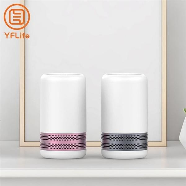 YFLife圓方生活 AIR3 Plus Premium 高階版 奈米光觸媒負離子 雙效空氣清淨機 台灣製造 6坪適用