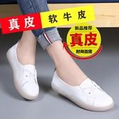 真皮小白鞋女軟底新款韓版懶人鞋透氣百搭休閒鞋學生運動平底單鞋 雙11提前購