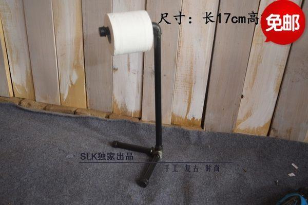 [超豐國際]美式工業風鐵藝水管紙巾架創意浴室置物架落地廁所廁