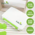 【Fullicon護立康】防潮必備 8格可拆式防潮藥盒 保健盒 收納盒 DP003