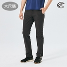 ADISI 男彈性快乾休閒長褲 AP2091011-1 橄欖黑 (3XL) 大尺碼 / 城市綠洲 (排汗速乾、薄透)