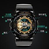 手錶男士中學生帥韓版簡約潮流休閒戶外運動夜光電子錶兒童防水錶  易家樂