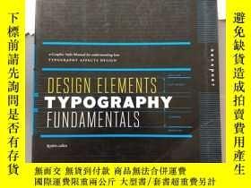 二手書博民逛書店Design罕見elements typography fund