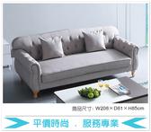 《固的家具GOOD》309-3-AM 芝加哥三人沙發【雙北市含搬運組裝】