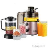 榨汁機家用全自動果蔬多功能炸果汁機小型迷你水果豆漿攪拌料理機igo 溫暖享家