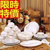陶瓷餐具套組含碗盤餐具-居家銀色玫瑰精緻碗盤56件骨瓷禮盒組64v15[時尚巴黎]