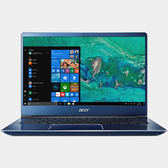 Acer Swift 3 SF314-56-57DB (藍) 14吋纖薄多工筆電【Intel Core i5 8265U / 4GB記憶體 / 1TB硬碟 / Win 10】