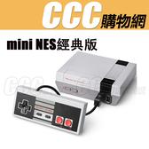 紅白機經典版 mini NES遊戲有線手柄 MINI NES 手柄 手把 支持WII主機  MINI NES Classic Edition