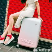 行李箱女萬向輪拉桿箱正韓小清新24箱子20寸登機箱原創可愛旅行箱 優家小鋪 YXS