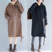 韓版加絨大尺碼連帽洋裝連身裙女寬鬆休閒系帶中長款衛衣裙 限時降價