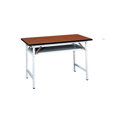 【YUDA】JHT1245 直角木紋面 W120*45 會議桌/折合桌/摺疊桌
