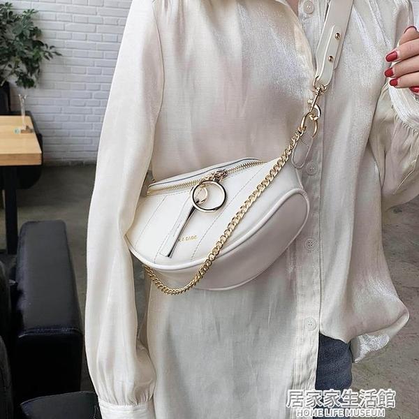 腰包女2020流行新款百搭胸包時尚寬帶高級感斜背錬條小包 中秋節全館免運