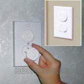 插座保護蓋_CY-HB1421