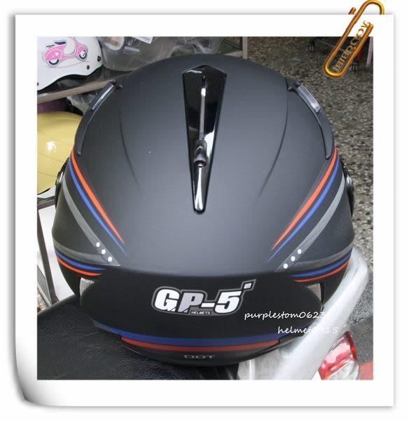 林森●GP-5安全帽,3/4安全帽,半罩式,飛行帽,232,卡夢彩繪,消光黑