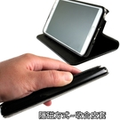 KooPin Samsung i9082 Galaxy Grand Duos 隱磁系列 手提式菱格包