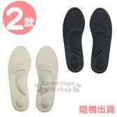 〔小禮堂〕日本natuko65 女用低反發海綿鞋墊《2款.隨機出貨.黑/白》腳長22-24.5cm 4991099-00875