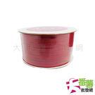 【台灣製】60元 玉線(紅色) [10K3]- 大番薯批發網