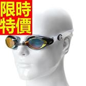 泳鏡-抗UV防霧浮潛游泳防霧蛙鏡2色56ab29【時尚巴黎】