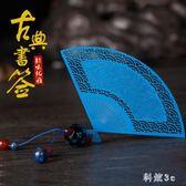 創意古典中國風金屬書簽復古流蘇送老師同學紀念禮物鏤空文藝書簽 js7320『科炫3C』