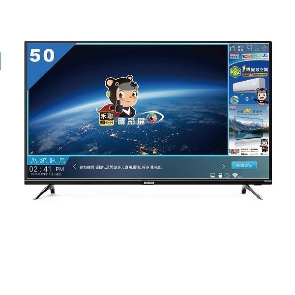 HERAN 禾聯 50吋 HF-50JAA  4K連網液晶電視+視訊盒