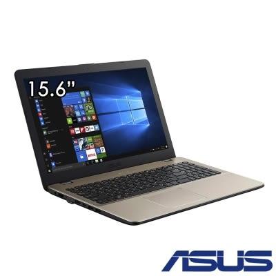ASUS X542UR 15吋筆電(X542UR-0021C7200U)