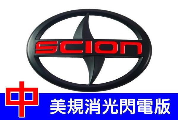 豐田 SCION 美規 燻黑 消光版 LOGO ALTIS PREVIA WISH CAMRY AE86 13x8.7
