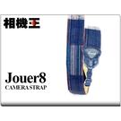 Jouer8 4.0 減壓背帶 伊織鳶 10mm 穿繩
