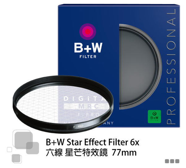 ◎相機專家◎ B+W F-PRO 686 Star 星芒鏡 77mm 6x 6線 特效鏡 星光 雪花鏡 捷新公司貨