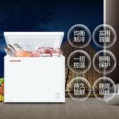 康佳BD/BC-218升冰櫃家用大容量商用小型冷櫃冷藏冷凍櫃單溫冰櫃