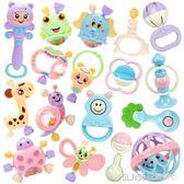 新生嬰兒手搖鈴 玩具0-3-6-12個月牙膠1歲幼兒寶寶男女孩益智玩具    琉璃美衣