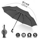 2mm 都會行旅 超大傘面抗風自動開收傘(灰色)