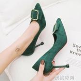 韓版春秋新款絨面尖頭高跟鞋女細跟中跟方扣綠色婚鞋百搭OL工作鞋 『蜜桃時尚』