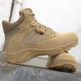 軍靴 春秋夏季低筒軍靴沙漠靴作戰靴特種兵側拉鍊戶外男生訓練鞋保安鞋【韓國時尚週】