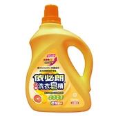 【箱購更划算】依必朗抗菌洗衣皂精 橙柚香氛 2800g*6瓶/箱