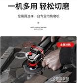 角磨機 家用多功能打磨機電動手磨磨光切割機電磨機小型手持拋光機YYJ【快出】