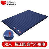 單人雙人瑜伽墊加厚懶人充氣床墊家用戶外氣墊床帳篷床折疊便攜 新品全館85折 YTL