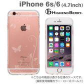 Hamee 日本 Highend Berry 高品質 透明軟殼 iPhone6s/6 手機殼 附吊飾孔 (花園) 558-984046
