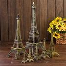 巴黎埃菲爾鐵塔擺件模型家居房間客廳創意裝...