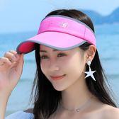 遮陽帽 夏天戶外出游太陽帽男百搭韓版防曬防紫外線遮陽帽LJ8476『miss洛羽』