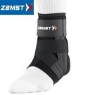 【福健佳健康生活館】 ZAMST A1 腳踝護具(原廠公司貨)