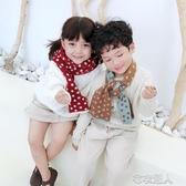 兒童圍巾秋冬針織波點小圍巾男童女童保暖圍脖寶寶針織百搭柔軟 布衣潮人
